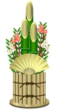 門松.jpgのサムネイル画像