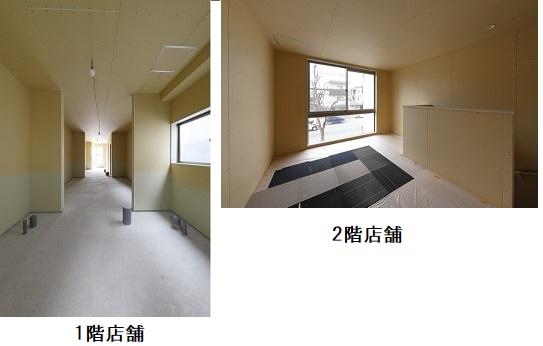 https://www.eraten.jp/blog/images/news/%E4%B8%8B%E9%B4%A8.jpg