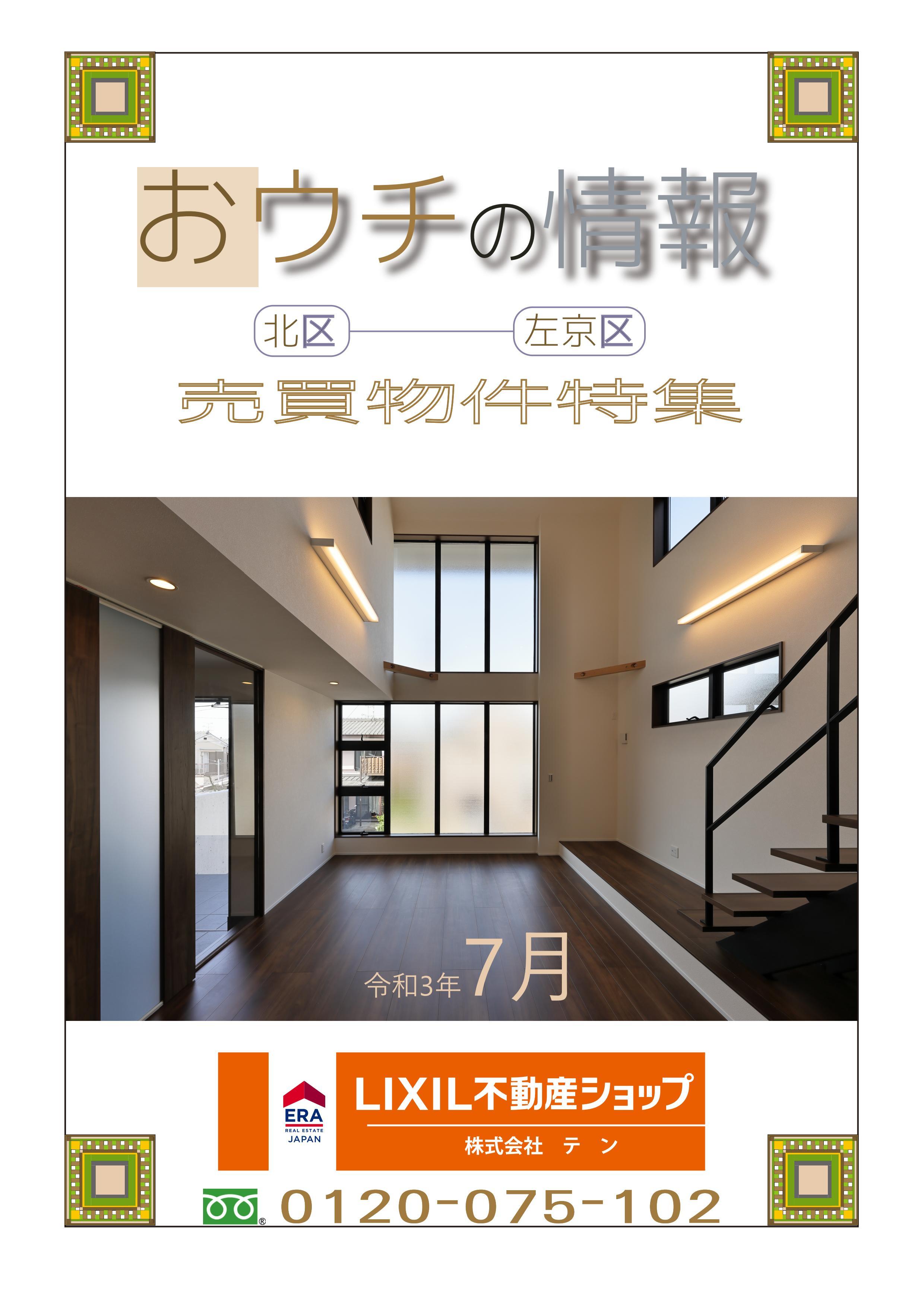 https://www.eraten.jp/blog/images/news/%E5%8D%97%E5%B1%B1.jpg