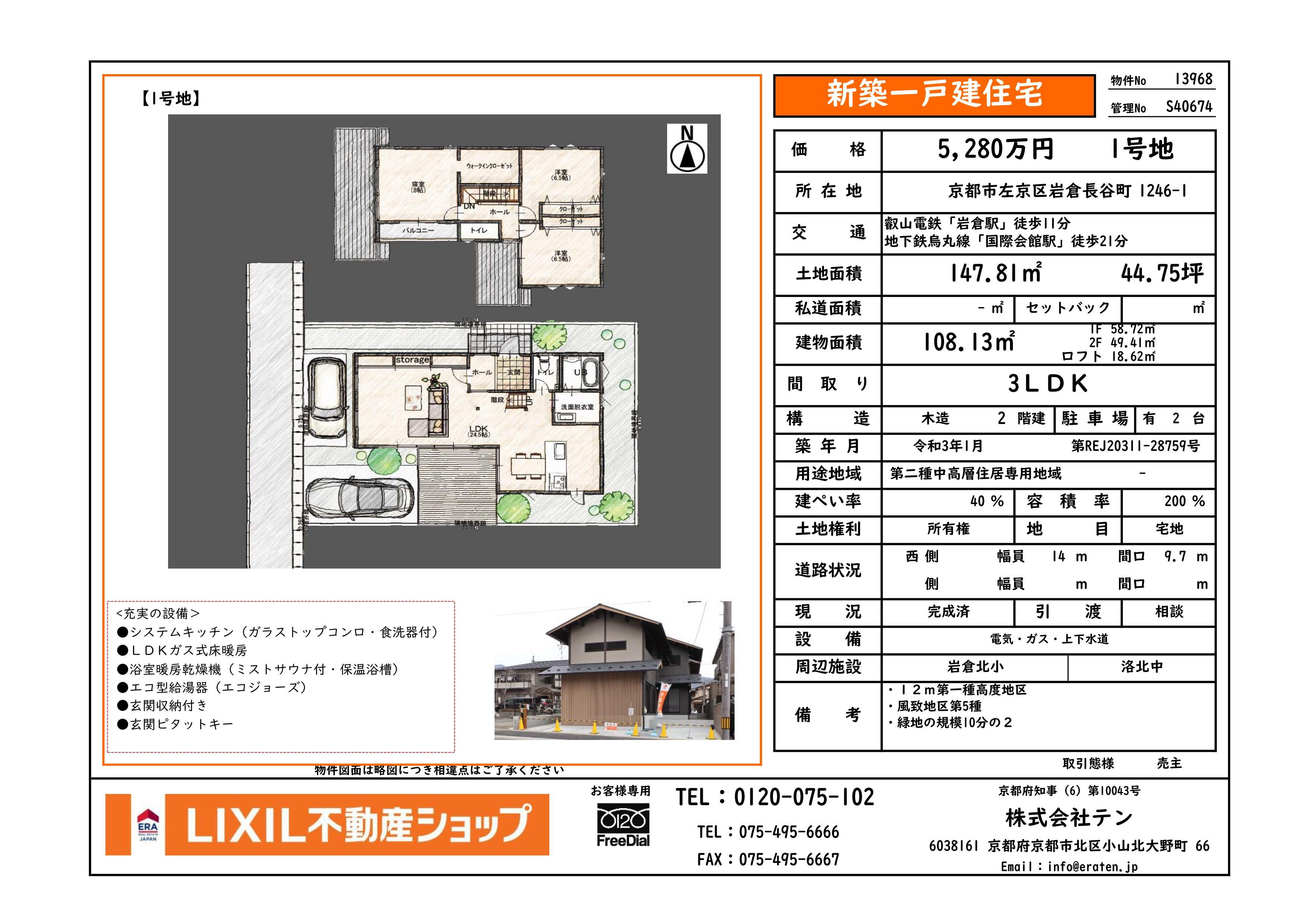 https://www.eraten.jp/blog/images/news/%E5%B2%A91.jpg
