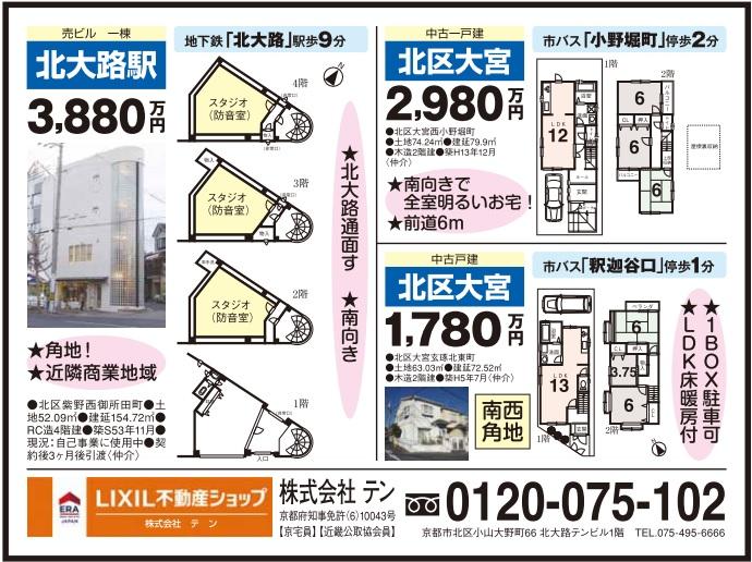http://www.eraten.jp/blog/images/news/%E3%83%A9%E3%82%A4%E3%83%951.25.jpg