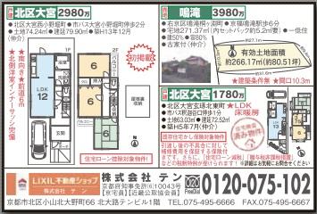 http://www.eraten.jp/blog/images/news/1.13.jpg