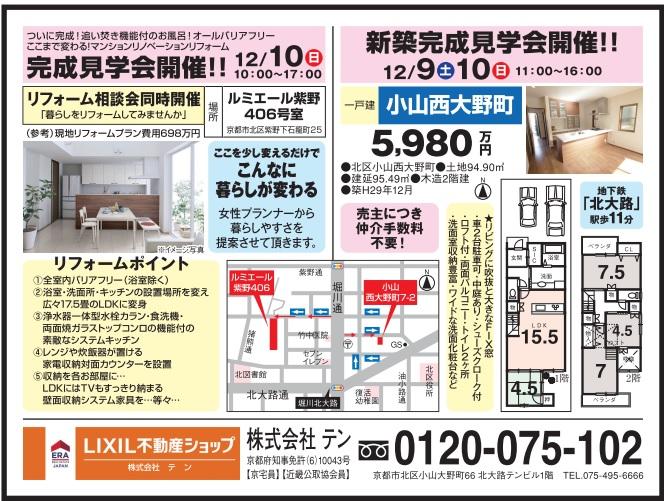 http://www.eraten.jp/blog/images/news/1209.jpg